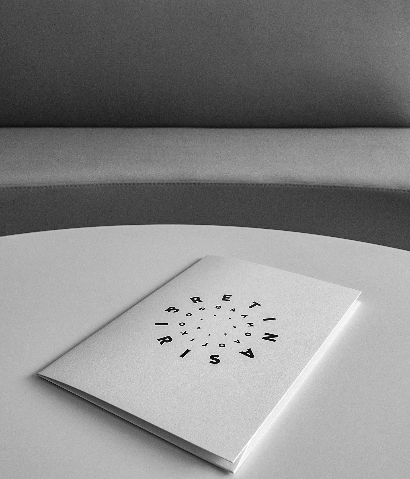 small_iatreio-114